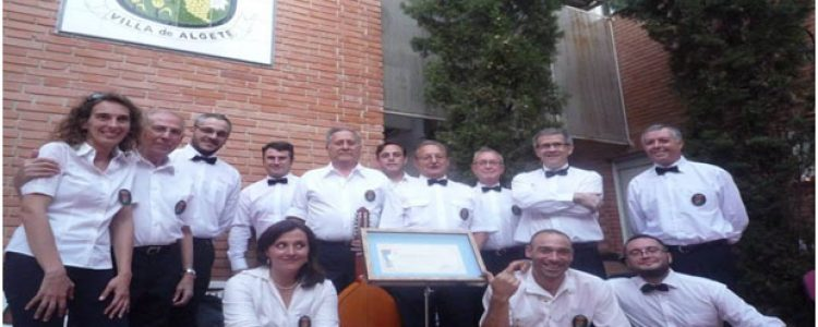 Concierto en la Iglesia de Nuestra Señora del Rosario de La Hiruela<span class=