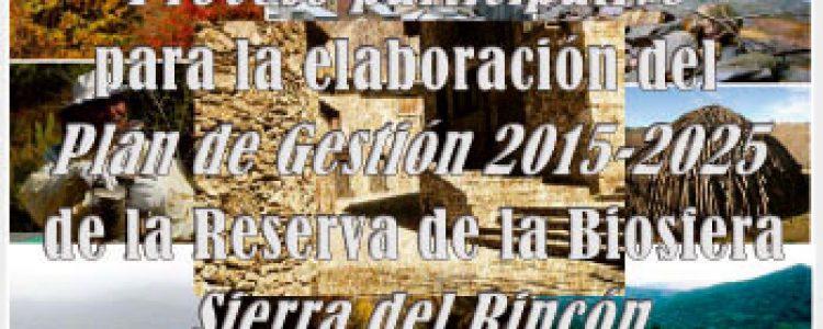 Participa en el Plan de Gestión de la Reserva de la Biosfera Sierra del Rincón